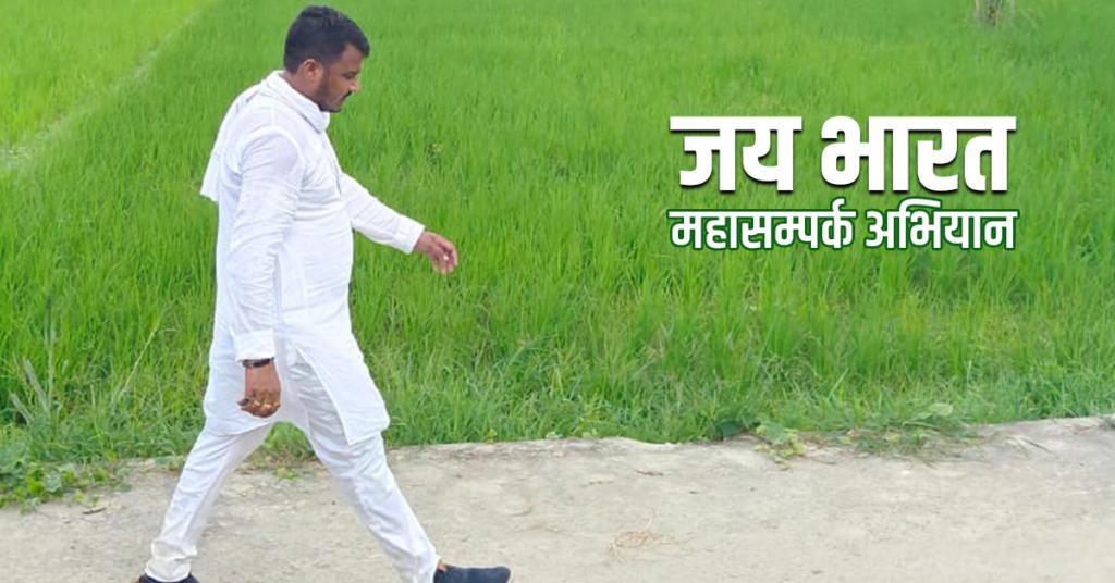 किसानों एवं युवाओं की पीड़ा से सरकार अनजान है।